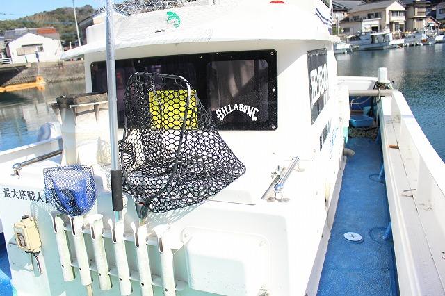 3:遊漁船 海龍 エサ釣り ジギング 釣具店 長久 星賀港 船釣り 船体 ギャラリー 正面