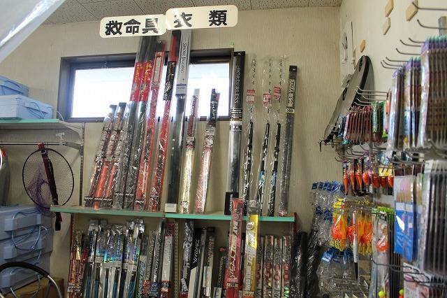 2:遊漁船 海龍 エサ釣り ジギング 釣具店 長久 星賀港 船釣り 釣り用具 店内 種類 豊富 ケース バッグ 靴