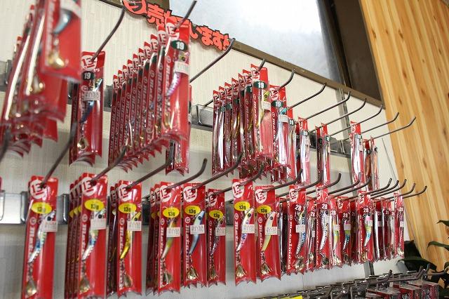 1:遊漁船 海龍 エサ釣り ジギング 釣具店 長久 星賀港 船釣り 釣り用具 店内 種類 豊富 ケース バッグ 靴